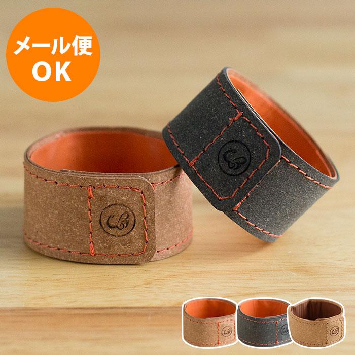 日本製 強力なマグネット着脱式で直径約4.6~5.0cmの筒状コーヒーミルにワンタッチでバンドを装着出来ます セラミック コーヒーミル グリップバンド ベーシック グレー ディスカウント with 新作続 ハンドルホルダー ブラウン