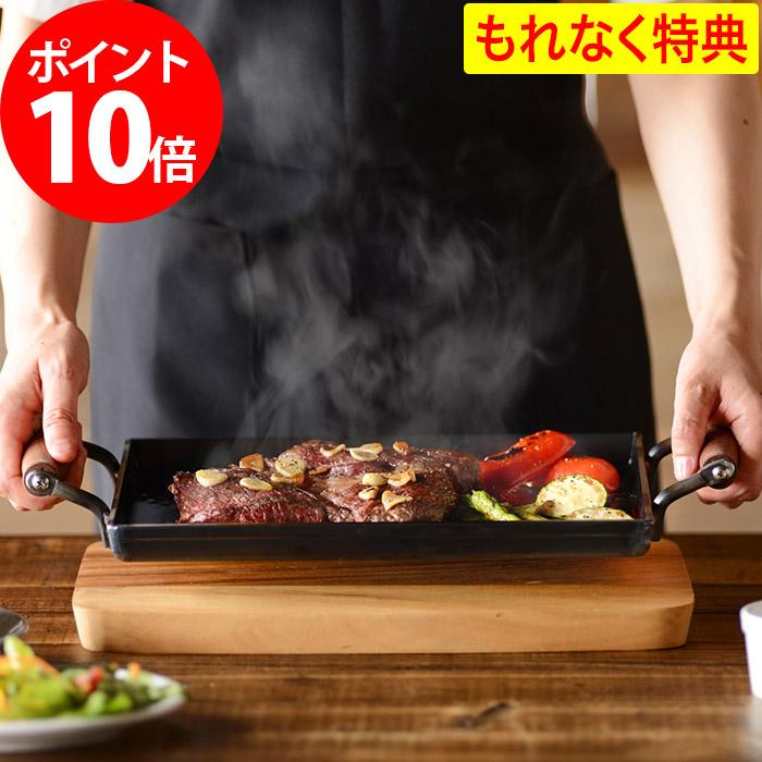 大人の鉄板 鉄板大 ots8104 国産 日本製 フライパン IH ガス対応