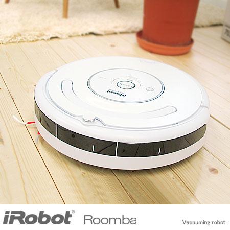 Beautiful Rumba I Robot Contemporary - Joshkrajcik.us - joshkrajcik.us