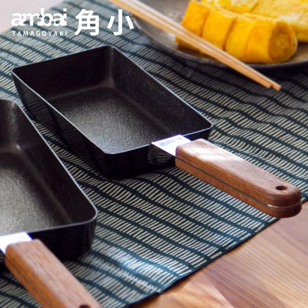 ambai/卵焼き器 角小