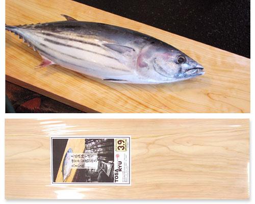土佐漁師が使う四万十 百歳ひのき大まな板L