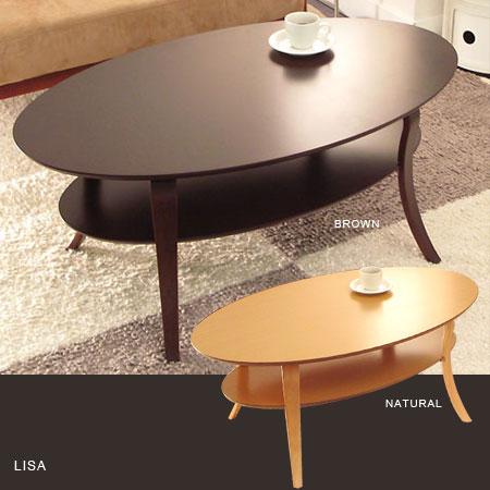 リサテーブル (ローテーブル センターテーブル 木製テーブル)
