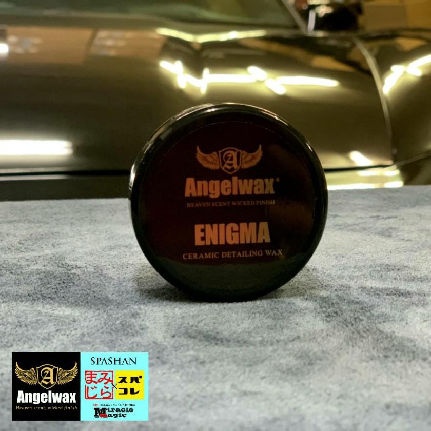 ANGEL WAX Enigma Wax エンジェル ワックス エニグマ 33ml