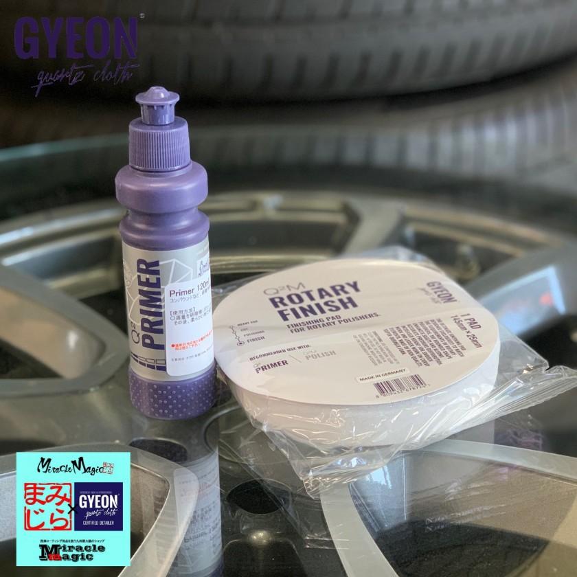 正規販売店 ジーオン GYEON 洗車 車 メンテナンス用品 研磨剤 トラスト 早割クーポン 仕上げ 下地 120 フィニッシュ Q2M-RF セット商品 145 Q2-PMR12 プライマー ロータリー