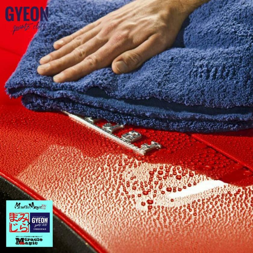 正規販売店 ジーオン GYEON 人気の製品 洗車 車 メンテナンス用品 ソフトドライヤー マイクロファイバー Q2MA-SFD コーティング洗車 タオル クロス 吸水 柔らかい ☆最安値に挑戦 拭き上げ 拭き取り