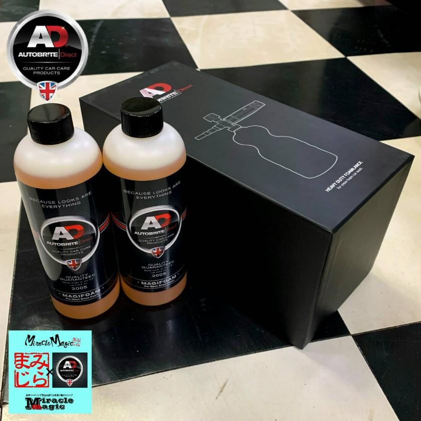ヘビーデューティ フォームランス マジフォーム2個 セット商品 スノーフォーム Autobrite Direct 洗車 ケルヒャー 対応 メンテナンス 英国製