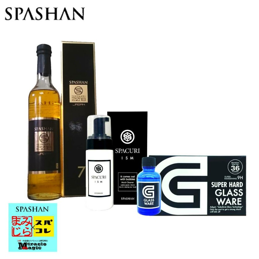 海外限定モデル SPASHAN スパシャン2018 JAPAN グラスウェア9H スパクリイズム アイアンバスター2プレゼント