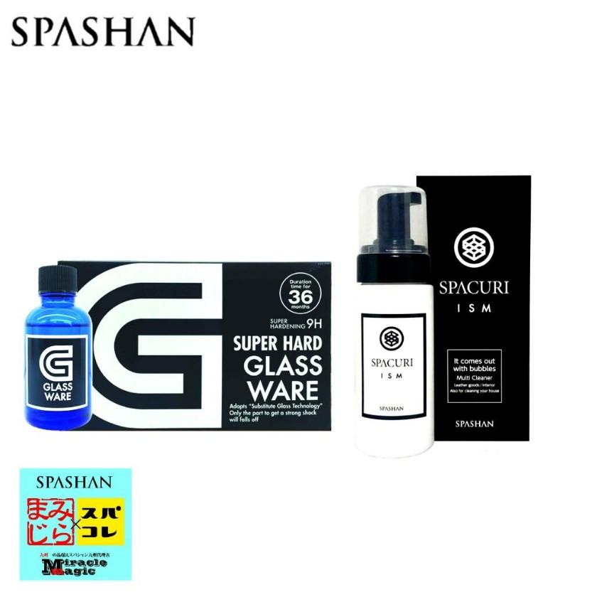 スパシャン SPASHAN 海外限定モデル SPASHAN グラスウェア9H スパクリイズム