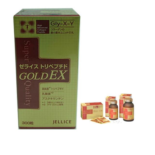 ゼライス トリペプチド GOLD EX 300粒