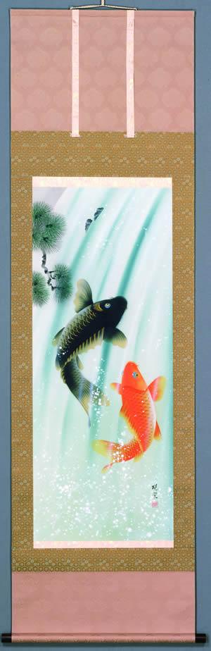 鯉の瀧昇り