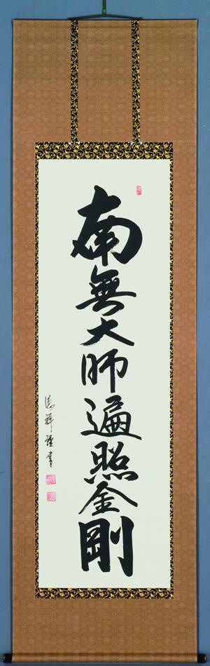 御宝号, 鯉のぼりと五月人形専門店ぷりふあ:0f10466b --- sunward.msk.ru