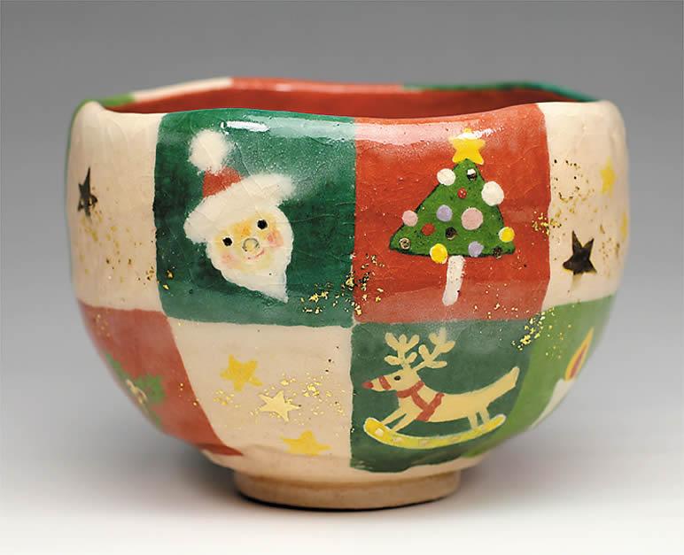 2015年初春作品 楽入印クリスマスの絵 茶碗