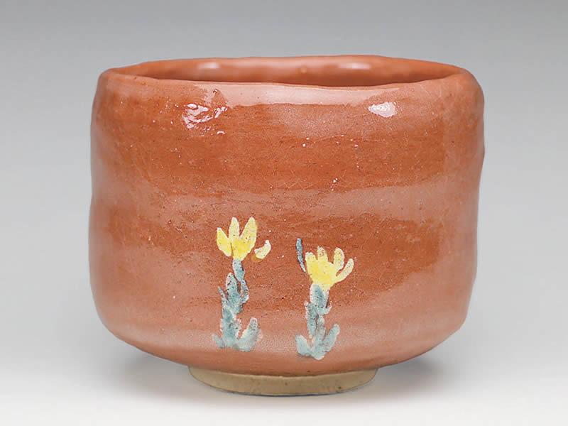 2020年初春作品赤楽 福寿草の絵 茶碗