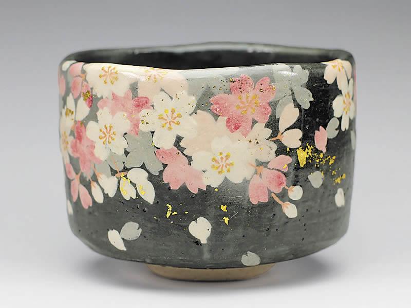 2020年初春作品黒釉 桜の絵 茶碗
