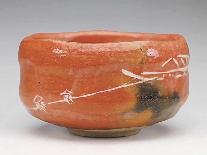 2020年初春作品赤楽 曳舟の絵 茶碗