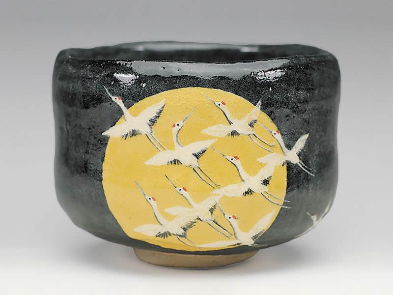 2020年初春作品黒釉 望月に鶴の絵 茶碗