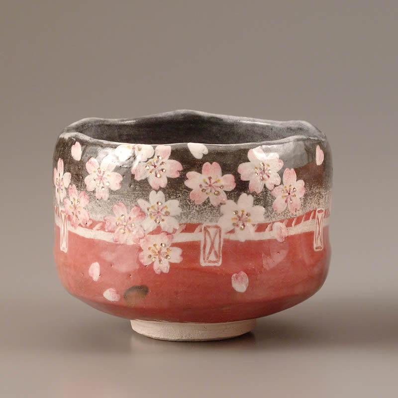 「花見ノ画」茶碗