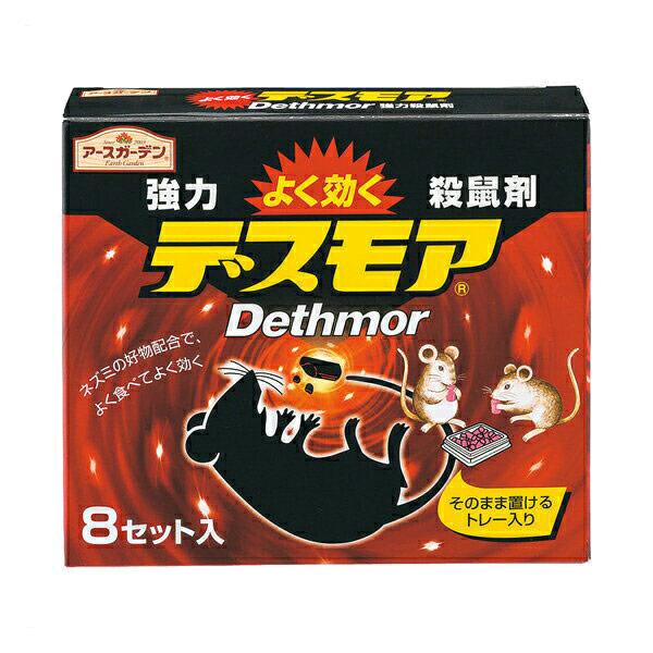 アース製薬 アースガーデン 強力デスモア 240g×20箱(ケース販売)
