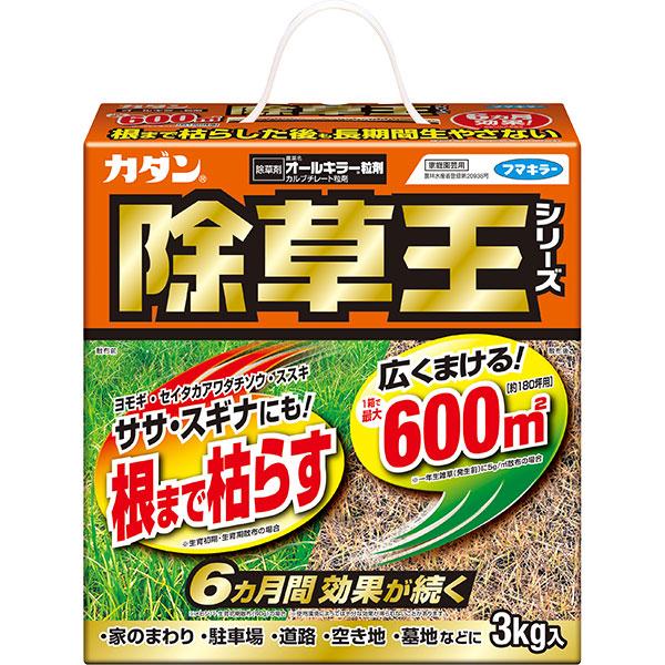 フマキラー 除草剤 カダン除草王オールキラー粒剤 3kg×6箱(ケース販売)