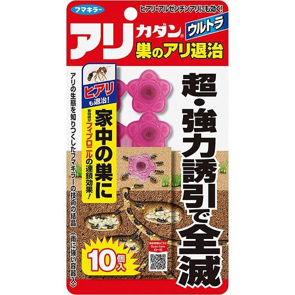 殺虫剤 アリ 駆除 アリカダンウルトラ 巣のアリ退治 10個入×24箱 ケース販売 フマキラー