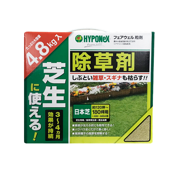 除草剤 芝 持続 フェアウェル 4.8kg×4 (ケース販売) ハイポネックス