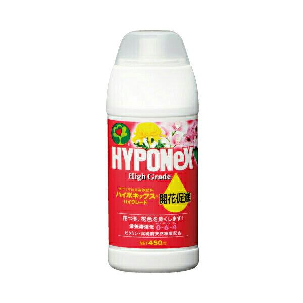 肥料 液肥 開花 ハイグレード開花促進 450ml ハイポネックス