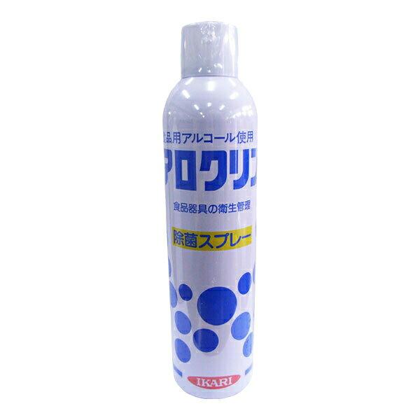 イカリ消毒 アロクリン 365ml×24本(ケース販売)