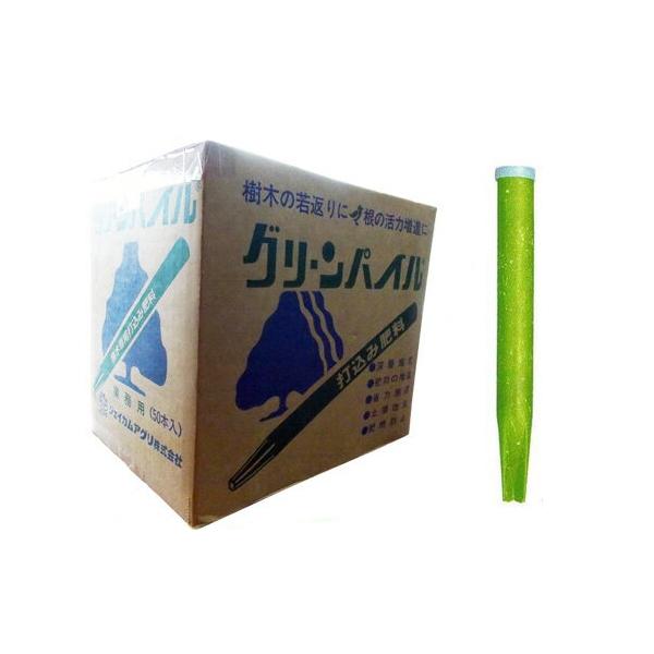 樹木用打込肥料 グリーンパイル G-300(ラージ)300g×50本