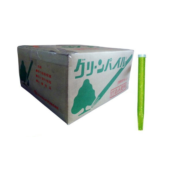 肥料 樹木 庭木 樹木用打込肥料 グリーンパイル G-100(スモール)100g×70本