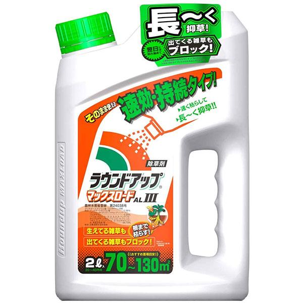 日産化学 除草剤 ラウンドアップマックスロードALIII 2L×8本 (ケース販売)
