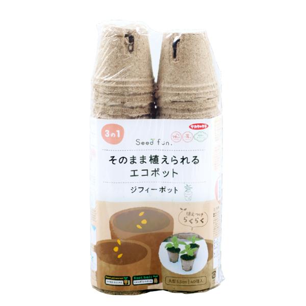 ポットごとそのまま植え付けOK 土 育苗 Seedfun 超特価 ブランド買うならブランドオフ サカタのタネ そのまま植えられるエコポット 5.5cm×40個入り ジフィーポット