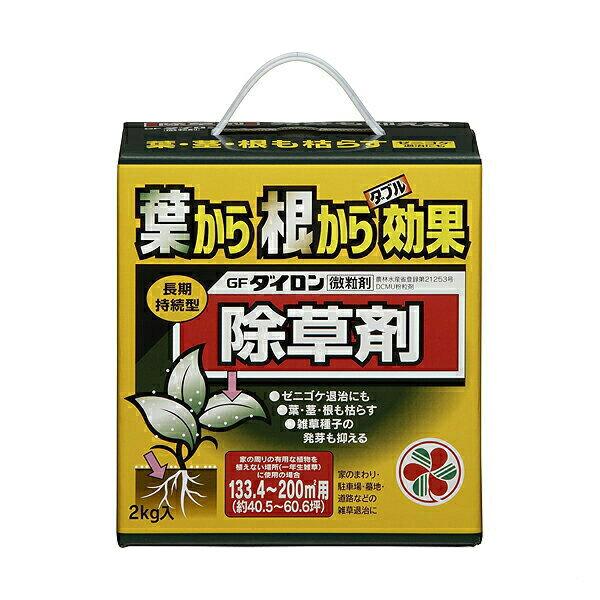 住友化学園芸 除草剤 GFダイロン微粒剤 2kg×8個(ケース販売)
