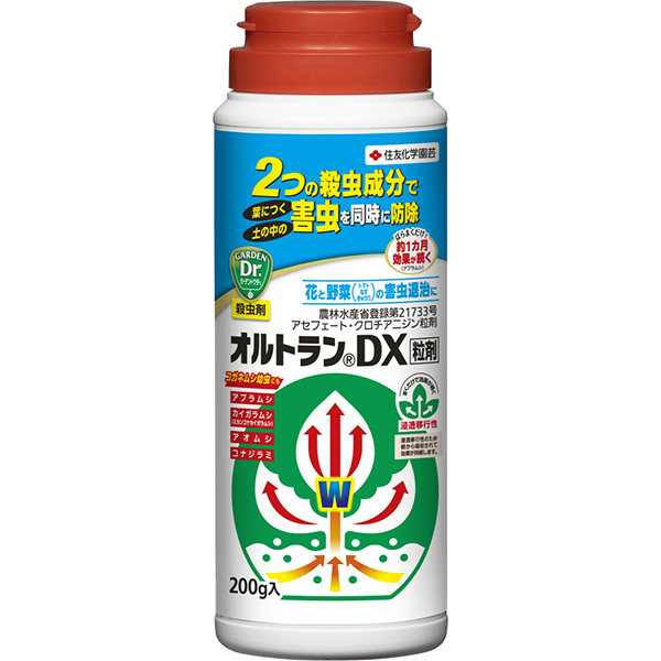 植物の害虫防除に 殺虫剤 害虫 オルトラン 200g オルトランDX粒剤 お買い得 住友化学園芸 男女兼用