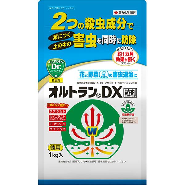 植物の害虫防除に 殺虫剤 害虫 オルトラン オルトランDX粒剤 1kg 住友化学園芸