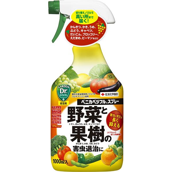 夏野菜から秋野菜まで幅広く使える! 殺虫剤 害虫 野菜 ベニカベジフルスプレー 1000ml 住友化学園芸