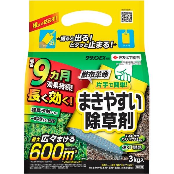 除草剤 持続 粒 クサノンEX粒剤 3kg×6個(ケース販売) 住友化学園芸