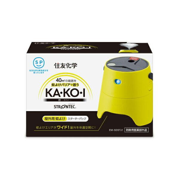 STRONTEC 屋外用蚊よけ KA・KO・I スターターパック 8個入(ケース販売) 住化エンバイロメンタルサイエンス
