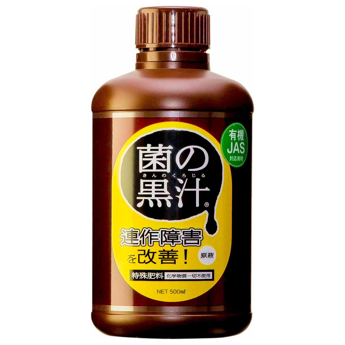 さらば!!連作障害 肥料 連作障害 土壌改良 生長促進剤 菌の黒汁 500cc ヤサキ
