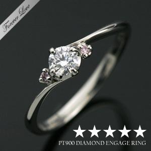 婚約指輪 (鑑定書付) Pt ダイヤモンド 0.2ctアップ SIクラス Gカラーアップ 天然ピンクダイヤ付(納期約3週間) エンゲージリング