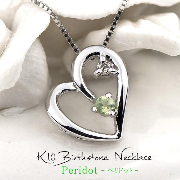 K10WG (10金ホワイトゴールド) ペリドット (8月の誕生石) ダイヤモンド ネックレス【送料無料】レディース (e-宝石屋) 絆 【七夕特集2020】