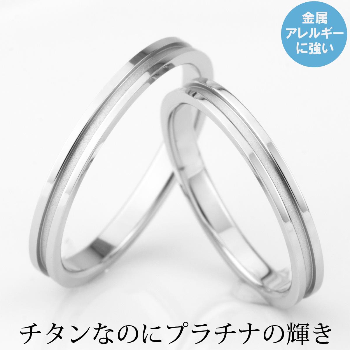 Platinum wedding ring allergy