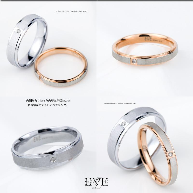 ペアリング ダイヤモンド サージカルステンレス 男女ペアセット 結婚指輪 EVEホワイトデー特集2020kiOZuXP