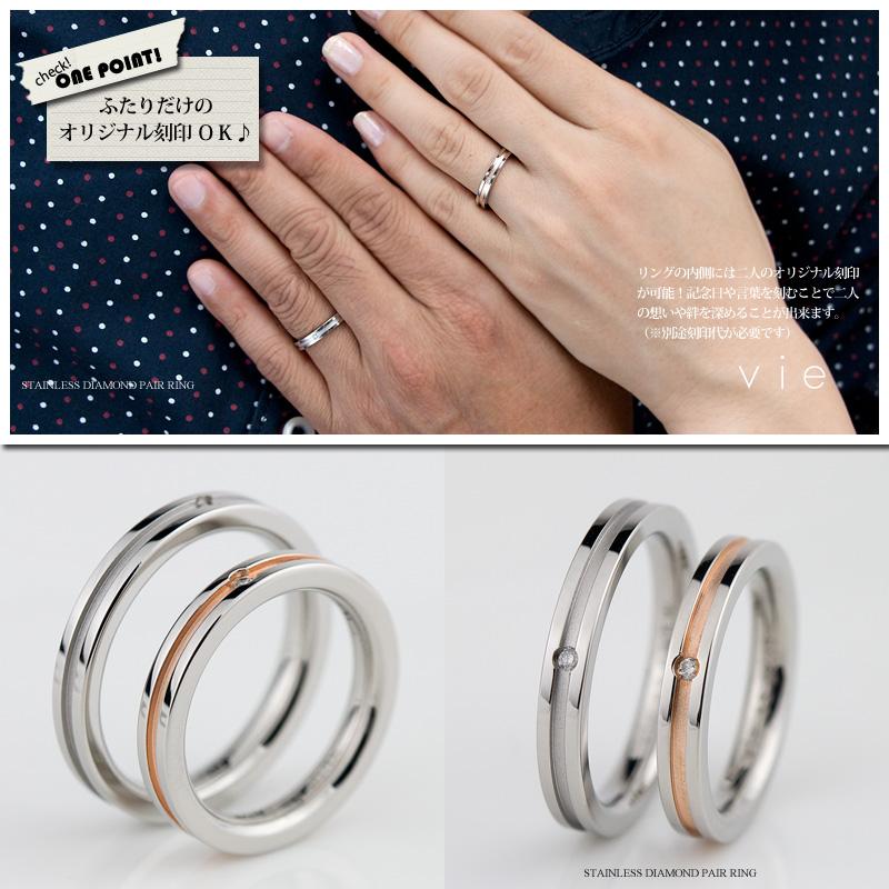 ペアリングサージカルステンレスリングキュービックジルコニアペアリング(e-宝石屋)絆ペア結婚指輪jbcj刻印可能(文字彫り)ペアリングステンレスペアリング指輪幅広ローマ数字ペアリング幅広ペアリングギミックのあるペアリング【02P12Oct15】