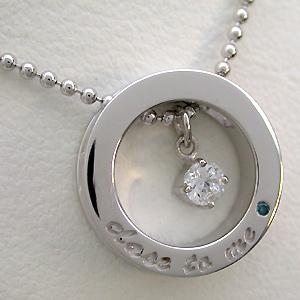 SVキュービックジルコニアネックレス --Close to me-- ブルーダイヤモンドが光る (e-宝石屋)ジュエリー 通販 ギフト 絆 jbcj
