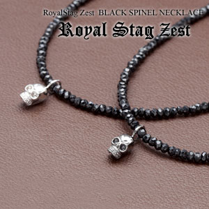 ブラックスピネル ネックレス(royalstag Zest(ロイヤルスタッグゼスト))(SN25-010(BKコート)/SN25-011(シルバー)) 通販 ジュエリー 通販 ギフト 絆 jbcj