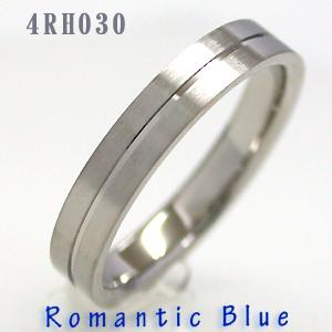 結婚指輪 マリッジリング 18金ホワイトゴールド RomanticBlue(ロマンティックブルー) 4RH030B【送料無料】(e-宝石屋)ジュエリー 通販 ギフト 刻印無料(文字彫り) 絆 ペア ペアリング jbcb 刻印無料 【ホワイトデー特集2020】