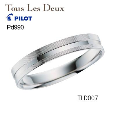 結婚指輪 マリッジリング PILOT(Tous Les Deux) tld007【送料無料】刻印無料(文字彫り) 【ホワイトデー特集2020】