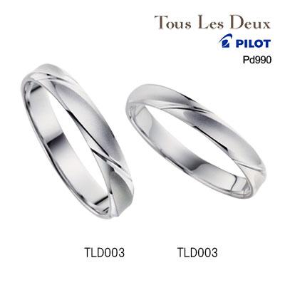 結婚指輪 Pd990 パラジウム990 マリッジリング Tous Les Deux トゥレドゥ パイロット toustld003 ブライダルジュエリー 人気のマリッジリング 刻印ができる結婚指輪 男女ペア 刻印可能 【ホワイトデー特集2020】