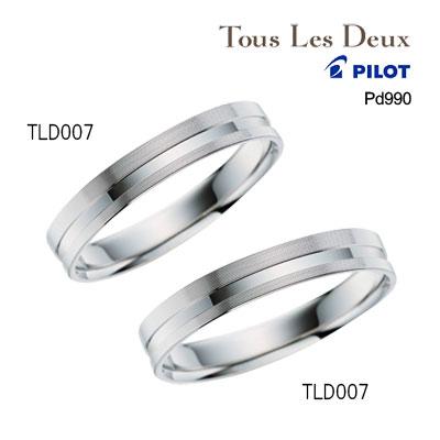 結婚指輪 Pd990 パラジウム990 マリッジリング Tous Les Deux トゥレドゥ パイロット toustld007 ブライダルジュエリー 人気のマリッジリング 刻印ができる結婚指輪 男女ペア 刻印可能 【ホワイトデー特集2020】