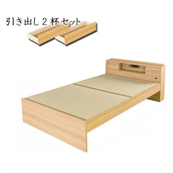 高さが3段階で調整できる 棚 コンセント 照明 付畳ベッド ダブル 引き出し2杯セット BED ベット ライト 日本製 D 【送料無料】【代引不可】